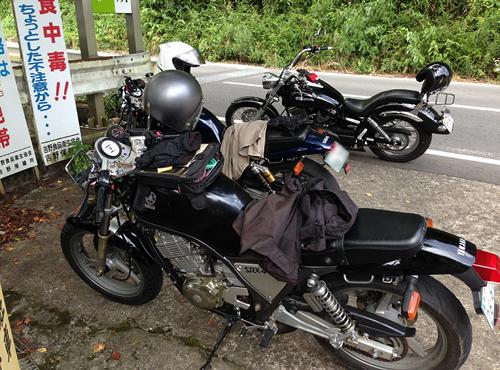 motoSIGN160718-03